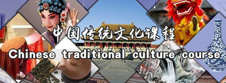 Beijing Panda Chinese School
